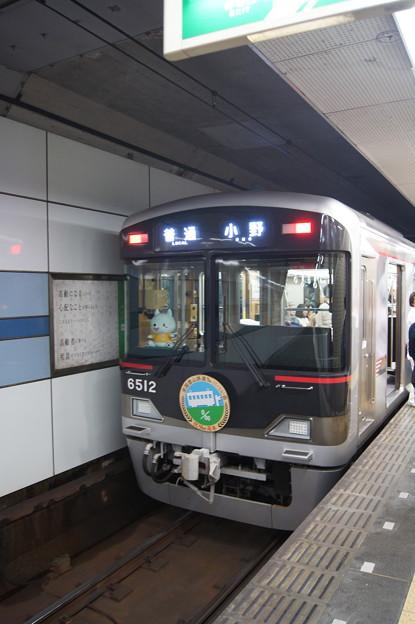 神戸電鉄 6500系