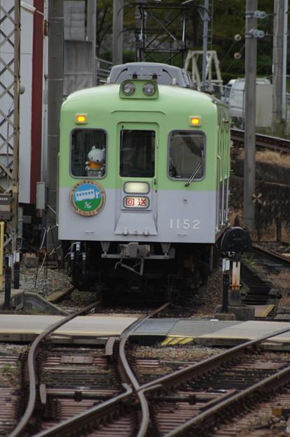 神戸電鉄 1150形 1151F