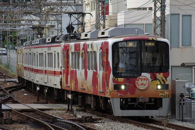 神戸電鉄 5000系 5001F