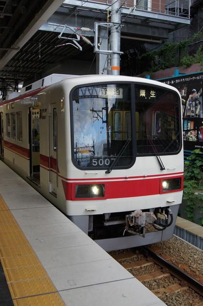 神戸電鉄 5000系 5007F