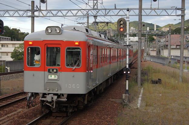 神戸電鉄 1300形