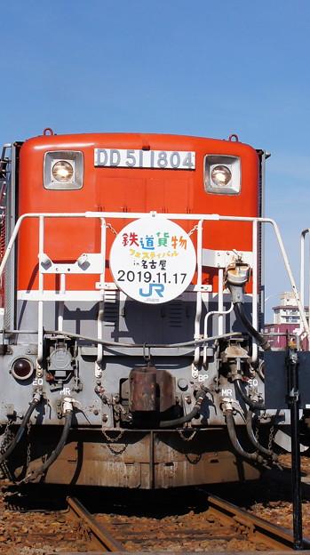 DD51 1804