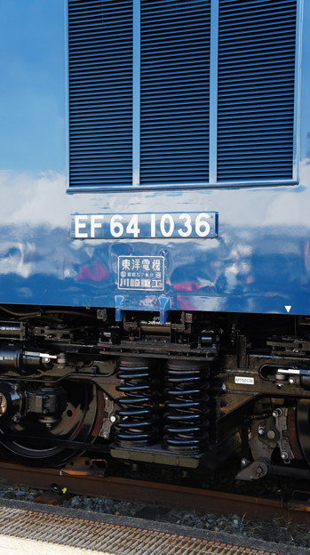 EF64 1036