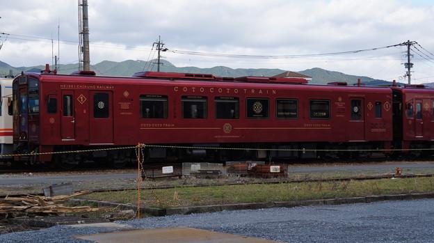 平成筑豊鉄道 401