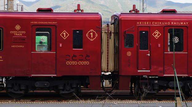 平成筑豊鉄道 401+402