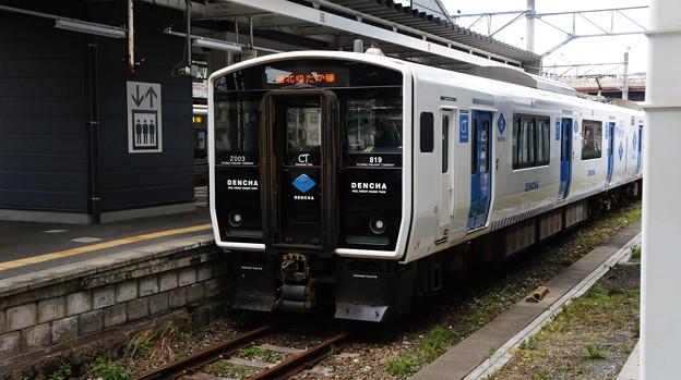 JR九州 BEC819系 ZG003