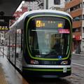Photos: 広島電鉄 1006