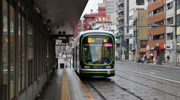 広島電鉄 1003