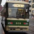 Photos: 広島電鉄 809