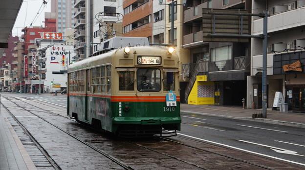 Photos: 広島電鉄 1910