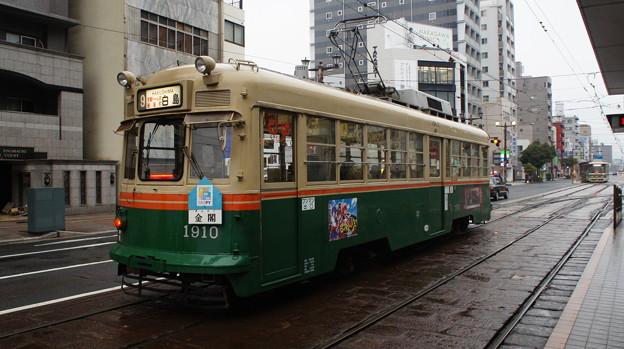 広島電鉄 1910