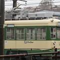 Photos: 広島電鉄 3102