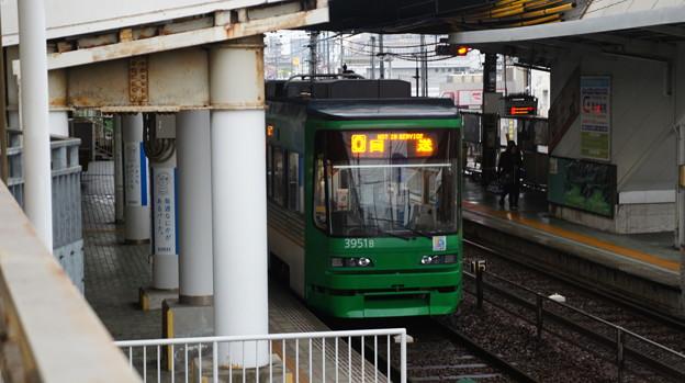 Photos: 広島電鉄 3951