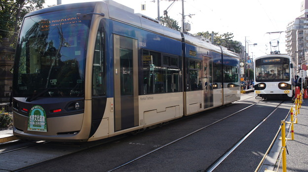 阪堺電軌 1003と701