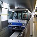大阪モノレール 1000系 06編成