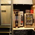 Photos: 80000系 HV04 車内