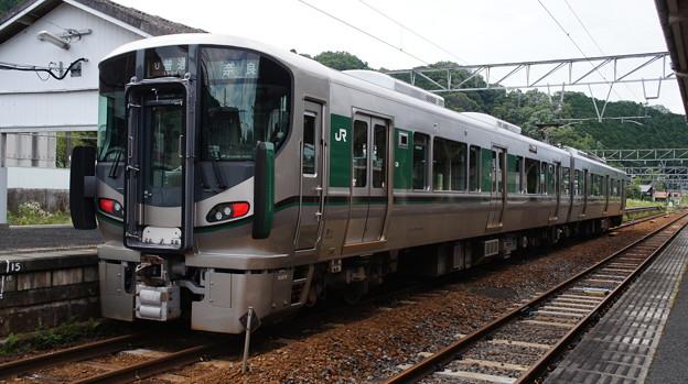 227系 SS01