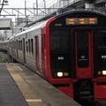 Photos: JR九州 813系 RM1107