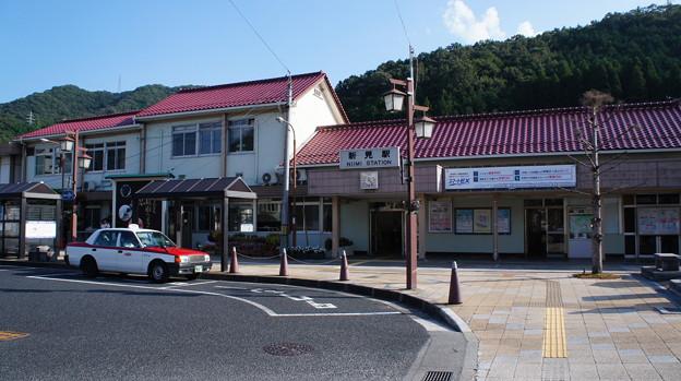 JR西日本 新見駅