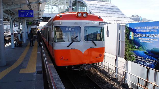 松本電鉄 3000形 3003F
