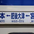 JR九州 キハ147 61
