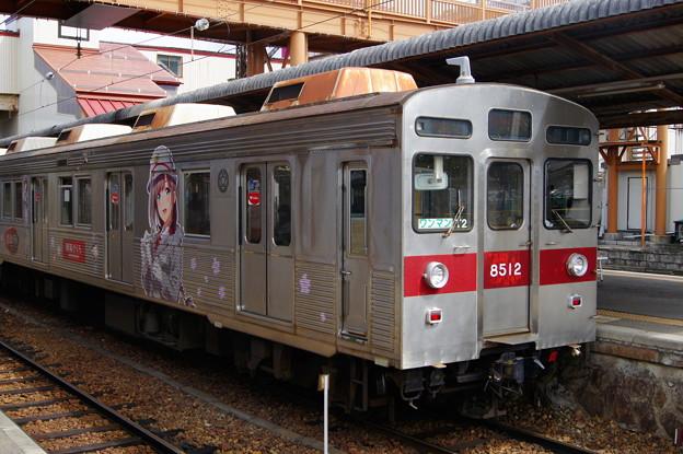 長野電鉄 8500系 T2