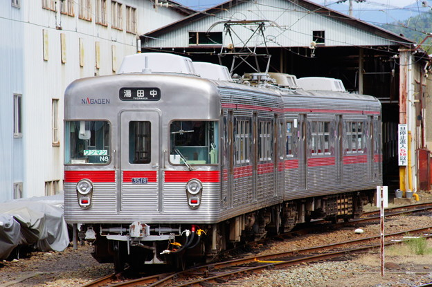長野電鉄 3500系 N8