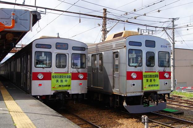長野電鉄 8500系 T3とT6