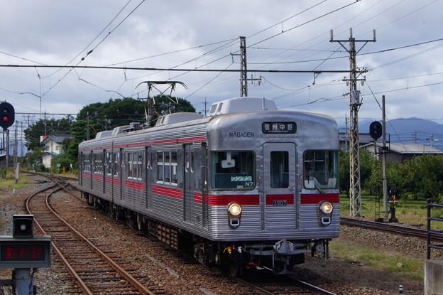 長野電鉄 3500系 N7