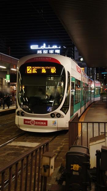 広島電鉄 5101