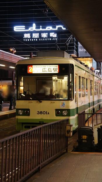 広島電鉄 3801