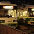 Photos: 広島電鉄 3801と808