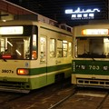 Photos: 広島電鉄 3807と703