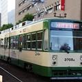 Photos: 広島電鉄 3705