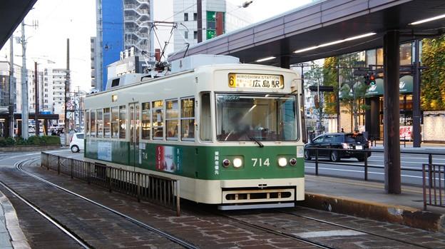 広島電鉄 714