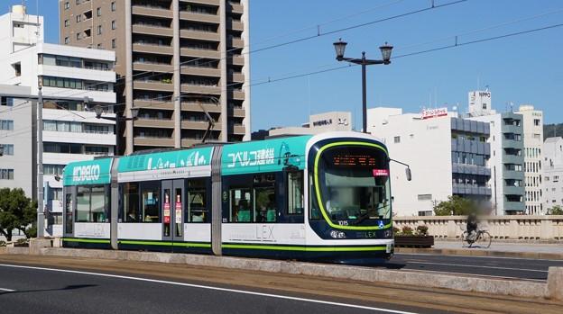 広島電鉄 1015