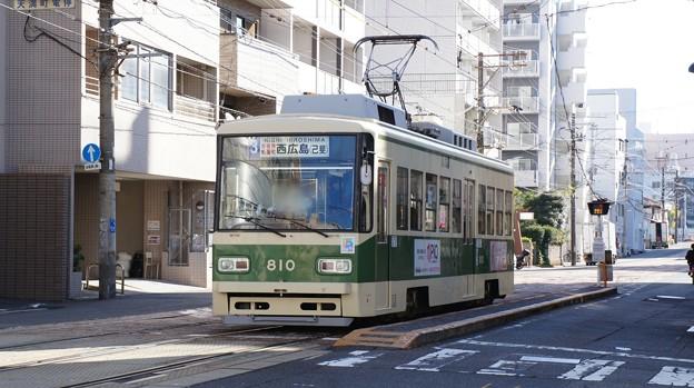 広島電鉄 810