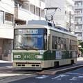 Photos: 広島電鉄 810