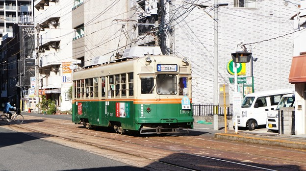 広島電鉄 1903