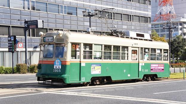 広島電鉄 1915