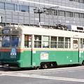 Photos: 広島電鉄 1915