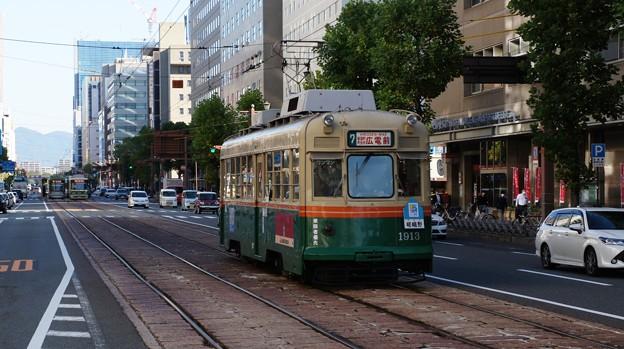 広島電鉄 1913