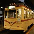 Photos: 広島電鉄 3002