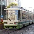 Photos: 広島電鉄 3801