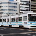 Photos: 広島電鉄 3907