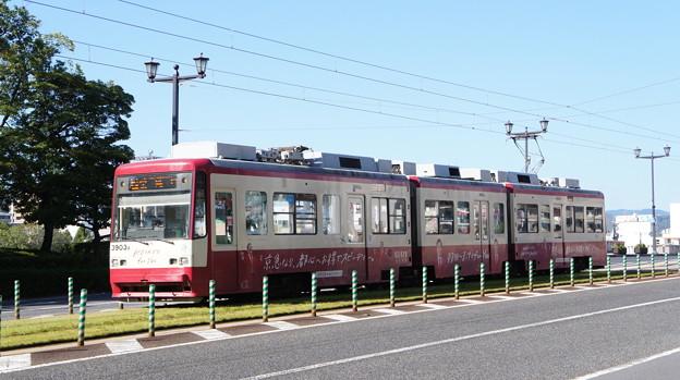 広島電鉄 3903