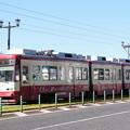 Photos: 広島電鉄 3903