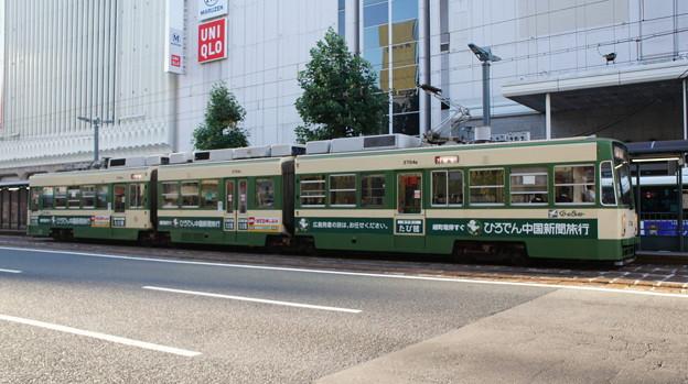 広島電鉄 3704