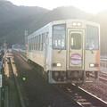 阿佐海岸鉄道 ASA-301
