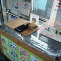 Photos: 阿佐海岸鉄道 ASA-301 車内